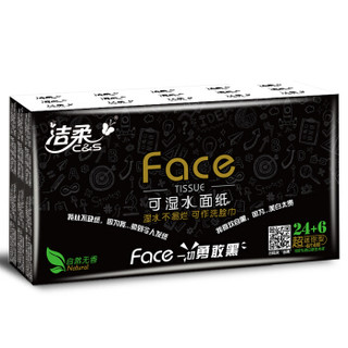 C&S 洁柔 黑Face手帕纸 4层*6片*30包