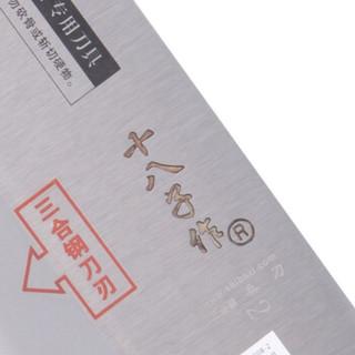 SHIBAZI 十八子作 F208-2 名典2号桑刀