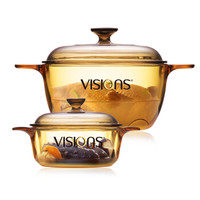 VISIONS 康宁 晶彩透明玻璃汤锅 二件套 0.8L 2.5L