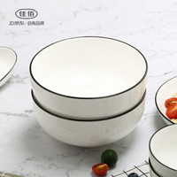 京东PLUS会员 : 佳佰 简约釉下彩系列 陶瓷大汤碗 2只装 *5件