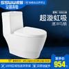 浪鲸卫浴家用卫生间静音节水陶瓷马桶坐便器一体式防臭连体座便器 979元