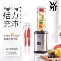 德国福腾宝WMF Mix & Go便携式搅拌机赠果蔬刀  04 1627 9911