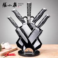Zhang Xiao Quan 张小泉 D30160100 龙腾7件套刀具