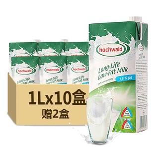 好沃得 低脂牛奶 1L*12盒  *2件
