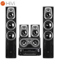 HiVi 惠威 D50HT+天龙AVR-X540BT 家庭影院组合套装 5.0声道 (黑色)