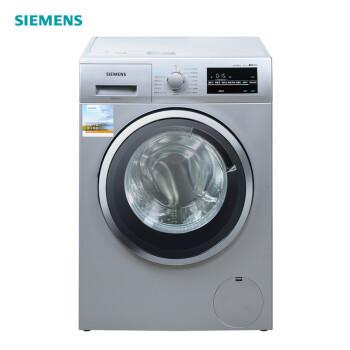 SIEMENS  西门子 WD14G4E81W 8公斤  洗烘一体机