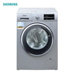 西门子(siemens) WD14G4E81W 8公斤 变频滚筒洗干一体机(银色) 智能烘干 衣干即停 热风除菌