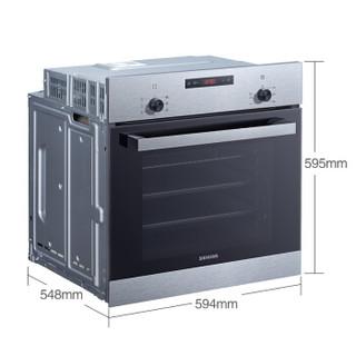 SIEMENS 西门子 HB013FBS2W 67升 嵌入式烤箱 黑色
