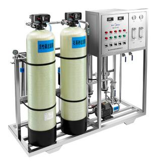 Midea 美的  MD-A-I-0.5 商用净水器