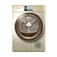 Casarte/卡萨帝  CB N9G1U1 9KG 干衣机