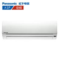 Panasonic 松下 KFR-28GW/SH2-1 大一匹  壁挂式空调