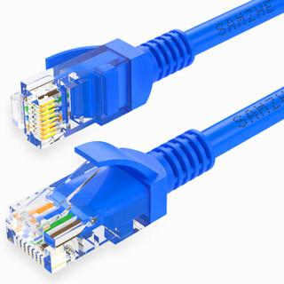 SAMZHE 山泽 工程级高速超五类网线