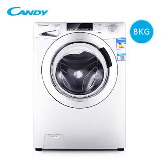 candy  卡迪 GV DHS1283  8公斤 滚筒洗衣机