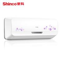 新科(Shinco)1.5匹 变频 冷暖 二级能效  空调挂机KFRd-35GW/BpFEA+2d