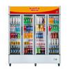 澳柯玛(AUCMA)立式四门商用展示柜 冷藏保鲜柜 啤酒饮料柜陈列柜  LSC-1100D 5899元