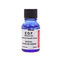 Dr. Ci:Labo 城野医生 EGF修护精华液 10ml *3件 +凑单品
