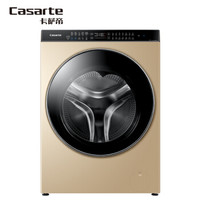 Casarte  卡萨帝 纤见系列   C6 HD10G6XU1  10公斤 洗烘一体机