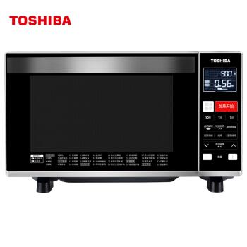 TOSHIBA 东芝 A3-231D 智能家用变频微波