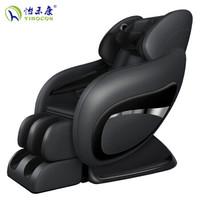 怡禾康 YH-X5S 多功能按摩椅 黑色
