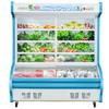 澳柯玛(AUCMA)2米双温点菜柜 麻辣烫柜 冷藏冷冻展示柜 商用冷柜 上冷藏下冷冻柜 BCD-2000D 4599元