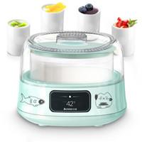 CHIGO 志高 SNJ313 家用酸奶机