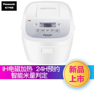 Panasonic 松下 SR-T10HN8 电饭煲 3L