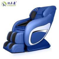 怡禾康 X5S 多功能电动太空舱按摩椅