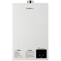 Canbo 康宝 JSQ23-1008FX 燃气热水器(液化气) 12L