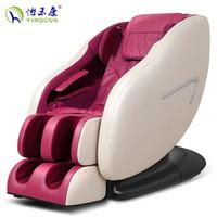 怡禾康 YH-8200  按摩椅