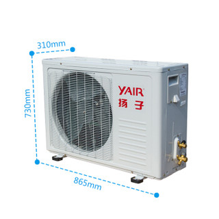 YAIR  扬子空调 QRd72R1F-E3  3匹 中央空调