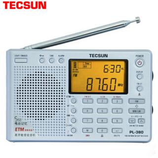 TECSUN/德生 PL380 时钟收音机