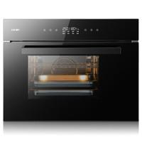 帅康(Sacon) 嵌入式蒸烤一体机 蒸箱烤箱二合一 家用大容量ZKQD28-MF2