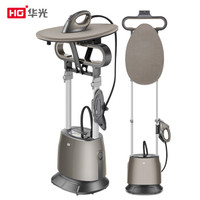 HG/华光 QZ66-XDV 挂烫机