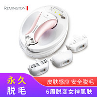 雷明顿(REMINGTON) 激光脱毛仪脱毛器家用脉冲光无痛脱毛机 全身男女剃毛器 IPL6750CN
