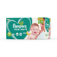 Pampers 帮宝适 纸尿裤 (XL号、96片)