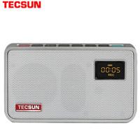 TECSUN/德生 ICR100  收音机 银色