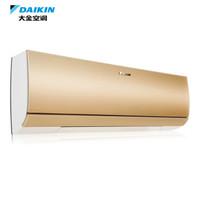 DAIKIN 大金 E-MAX 7 plus KFR-36G/BP(FTXW236SC-N) 大1.5P 变频 壁挂式空调