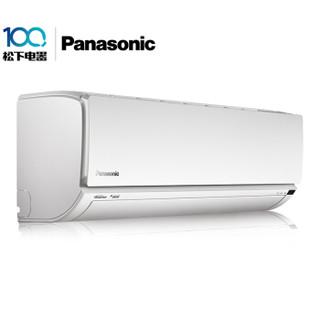 松下 2匹 直流变频 纳米水离子 壁挂式冷暖空调 CS-DGN18KM1/CU-DGN18KM1(Panasonic)