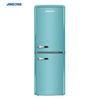 JINSONG 金松 BCD-133R 133升 复古双门冰箱