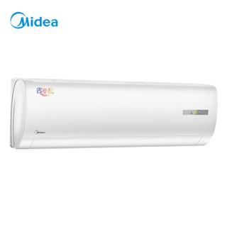 美的(Midea)3匹 定速 冷暖 空调挂机 省电星   KFR-72GW/DY-DA400(D3)