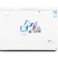 Frestec 新飞 BC/BD-323HD1A 323升 冷柜