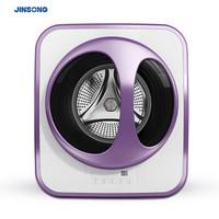 JINSONG  金松 XQG30-F01DH  3公斤 迷你洗烘一体机