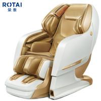 RONGTAI 荣泰 8610S 按摩椅