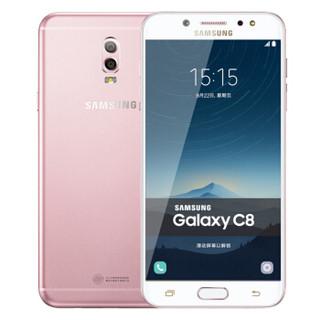 三星 Galaxy C8 (SM-C7100)4GB+64GB   蔷薇粉