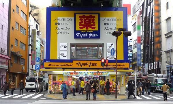 日本 松本清药妆