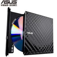 華碩(ASUS) 8倍速 USB2.0 外置DVD刻錄機 移動光驅 黑色(兼容蘋果系統/SDRW-08D2S-U)