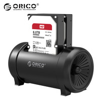 ORICO 奥睿科 移动硬盘底座 USB3.0 黑 5628US3-C