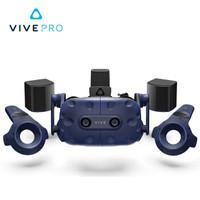 HTC VIVE Pro Full Kit 专业版头显 智能VR眼镜 PCVR 3D头盔