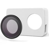 YI 小蚁 4K运动相机 皮套+UV镜套装 白色