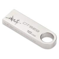 Kingston 金士顿 DTSE9H USB2.0 定制版 U盘 16GB